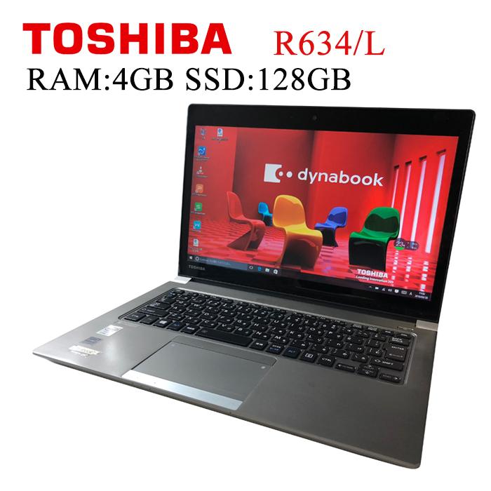 【タッチパネル搭載モデル】東芝 DynaBook R634/L Core i5-4200U 1.60GHz 【4GBメモリ 128GB M-SATA SSD標準搭載】【USB3.0 Webカメラ HDMI 無線 Bluetooth 正規Officeソフト】 中古ノートパソコン モバイルパソコン Windows10 Pro 中古パソコン 【あす楽】