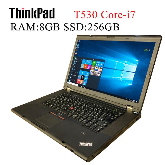 Lenovo レノボ ThinkPad T530 第三世代Core i7-3520M 2.9GHz メモリ8GB 新品SSD256GB 正規版Office付き 15.6インチワイド USB3.0 Webカメラ スーパーマルチ Windows10 Pro 64bit 中古パソコン 中古ノートパソコンPC