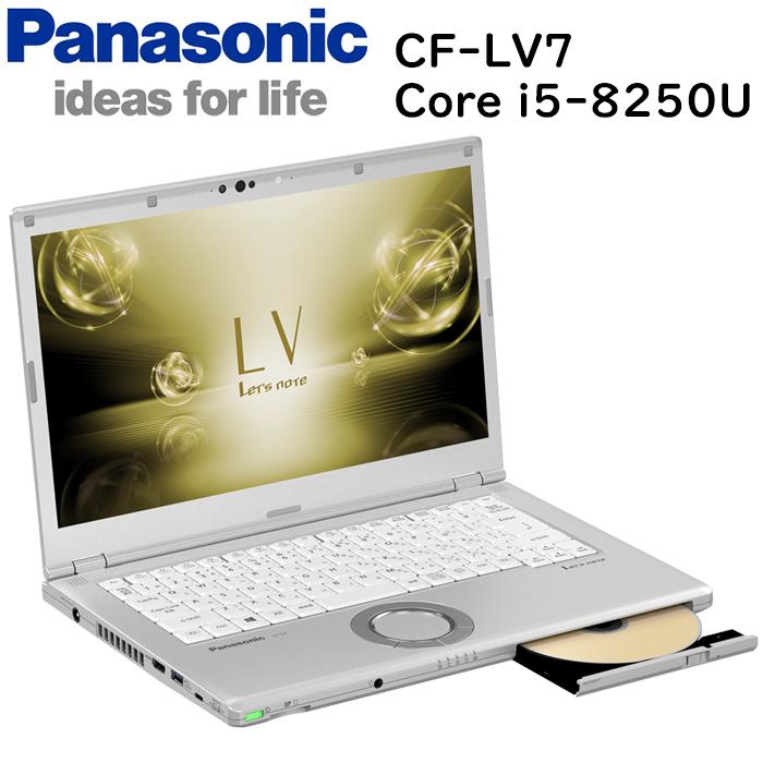 Panasonic Let's note CF-LV7 第八世代Core i5-8250U 1.60GHz 8GBメモリ SSD128GB CF-LV72DSVS FULL HD仕様 USB3.0 Webカメラ 無線 Bluetooth HDMI ノートパソコン Win10 パナソニック モバイルパソコン Windows10 Pro