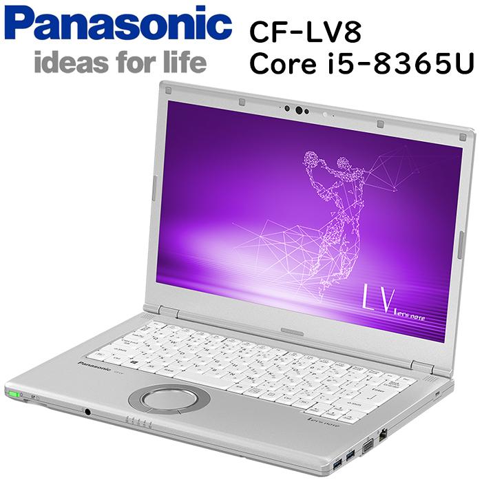 Panasonic Let's note CF-LV8 第八世代Core i5-8365U 8GBメモリ SSD256GB CF-LV8RD7VS FULL HD仕様 USB3.1 Webカメラ 無線 Bluetooth HDMI ノートパソコン Win10 パナソニック モバイルパソコン Windows10 Pro