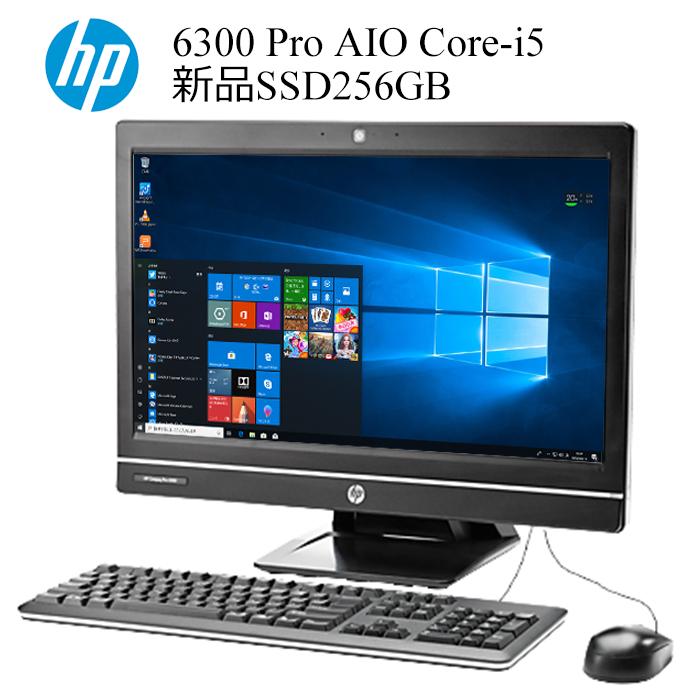 HP6300Pro21.5インチ大画面第三世代Core-i54GBメモリ新品SSD256GBWebカメラ1920x1080Windows10Pro64bitWin10新品KB&マウス標準搭載正規版Office付き中古パソコン一体型ALL-IN-ONE