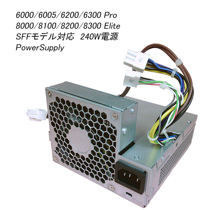 HP 611481-001 PC9055 8000 8100 8200 8300 6000 6200 6300 240W PSU