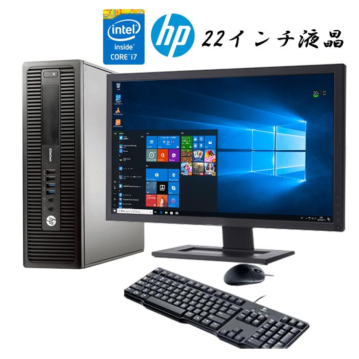 【22インチ液晶セット】HP【第四世代Corei7-4770大容量8GBメモリ新品SSD256GB】Windows10光学ドライブ正規版Office付き新品キーボード&マウス標準搭載中古パソコンWin10Windows10Pro中古デスクトップPCデスクトップパソコン