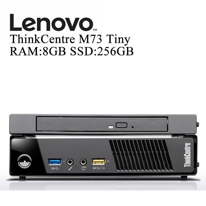 LenovoThinkCentreM73Tiny第四世代Corei5-4570T3.30GHz8GBメモリ新品SSD256GBUSB3.0光学ドライブDisplayPort正規版Office付き】中古デスクトップパソコンWindows10中古パソコンデスクトップPCWin10レノボ