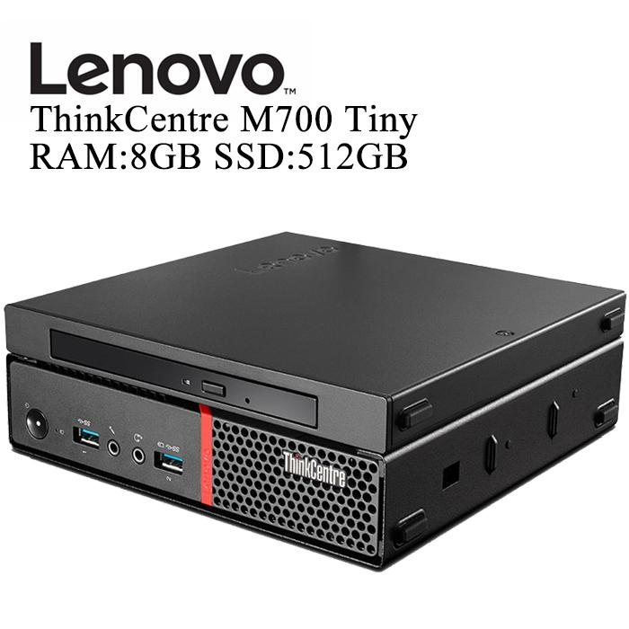 Lenovo ThinkCentre M700 Tiny 第六世代Core i5-6500T 2.50GHz 8GBメモリ 新品SSD512GB USB3.0 光学ドライブ DisplayPort 正規版Office付き】 中古デスクトップパソコン Windows10 中古パソコン デスクトップPC Win10 レノボ