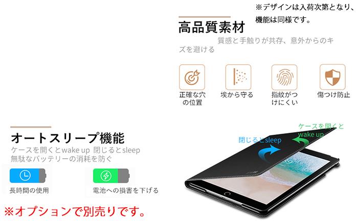 APPLEiPadAirA14749.7インチRetinaディスプレイWI-FIモデル32GB色選べる中古タブレット中古iPadアイパッドエアーMacアップル