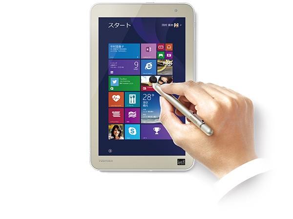 東芝 dynabook Tab S68/N PS68NSYK2L7AA41 ATOM Z3735F 1.33GHz 8インチ WXGA 2GB/32GB Windows8.1 Pro 64bit 新品、即発送 タブレットPC 【未使用品】【あす楽】