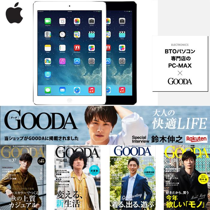 APPLEiPadAirA14749.7インチRetinaディスプレイWI-FIモデル16GB色選べる中古タブレット中古iPadアイパッドエアーMacアップル