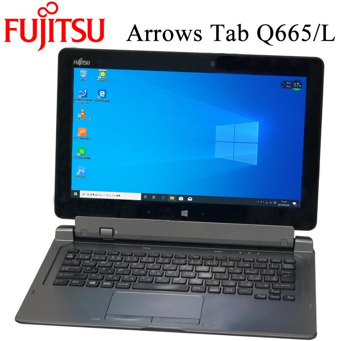 富士通 Arrows Tab Q665/L 11.6型フルHD式キーボード付タブレット RAM:4GB SSD:128GB Core M-5Y10C 正規版Office付 Windows10 Pro 無線LAN 無線WAN Bluetooth GPS USB3.0 HDMI SDカード対応 指紋センサー 中古タブレット 中古ノートパソコン 中古ノートPC
