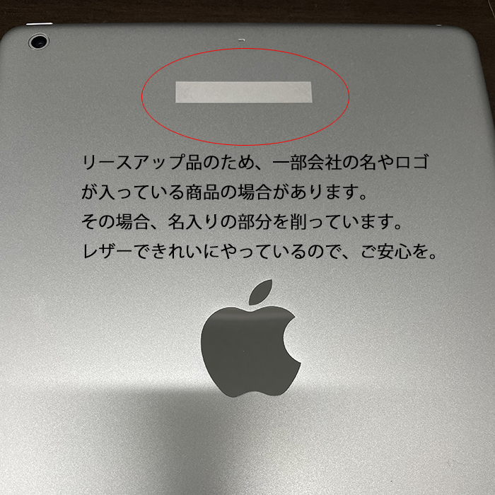 APPLEiPadAir64GB色選べ9.7インチRetinaディスプレイWI-FIモデルる中古タブレット中古iPadアイパッドエアーMacアップルA1474