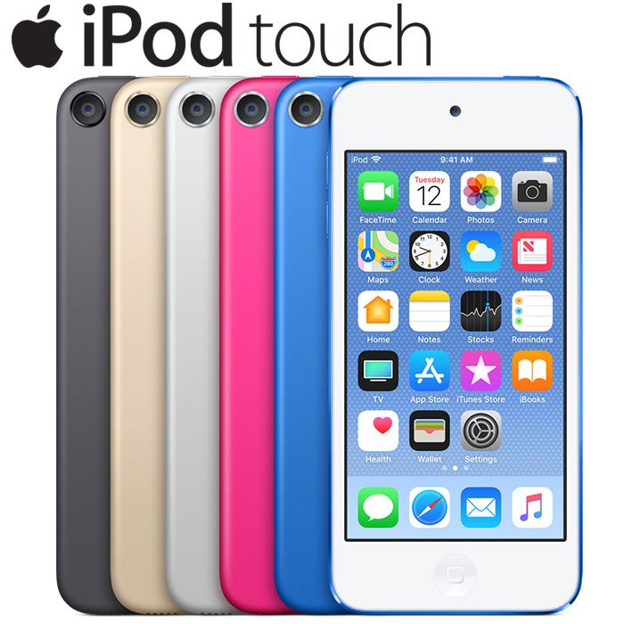 再入荷しました iPod touch 第6世代 4インチ 16GB Wi-Fi使える 色選べる ショップ A1574 Bluetooth アイポッドタッチ アップル Apple Retinaディスプレイ Mac 大人気 FaceTime HDカメラ
