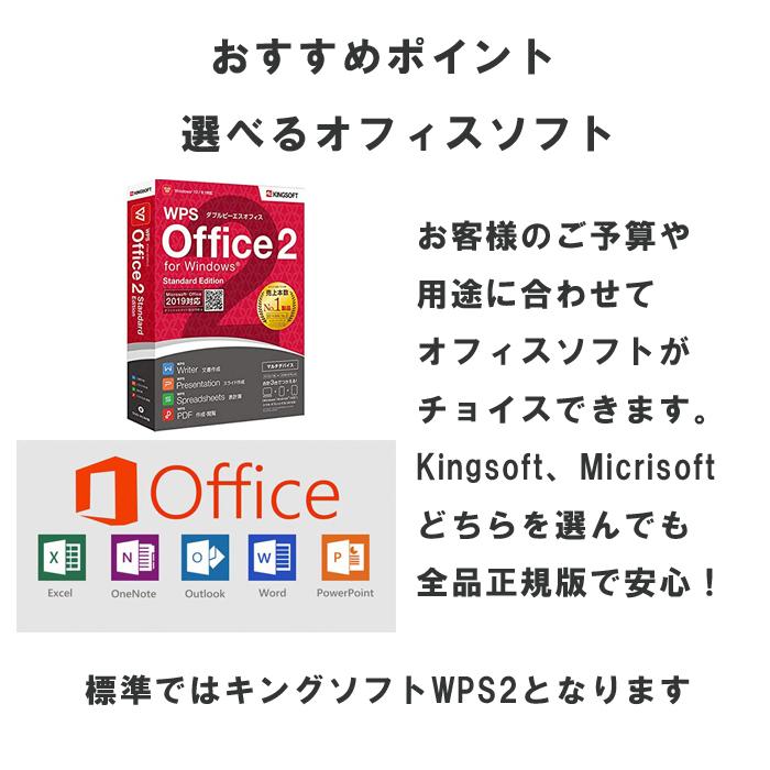 レノボ23.8型液晶一体型AIO第六世代Core-i5RAM:8GBSSD:512GB正規版Office付きWindows10Pro中古パソコン一体型パソコン一体型AIOLenovoThinkCentreM900z
