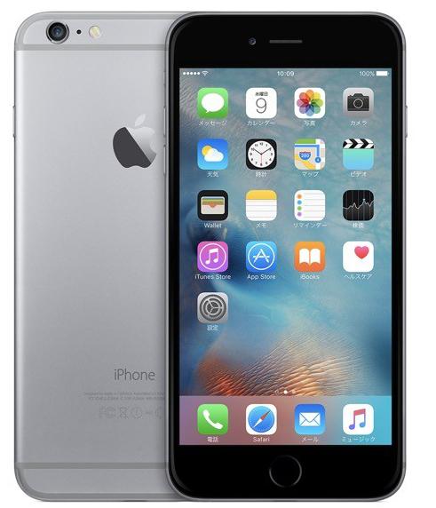 ★美品です♪【中古】アップル iPhone6 16GB au(AU) スペースグレイ FG482J/A Apple 【レビューを書いて1か月保証】【送料無料】