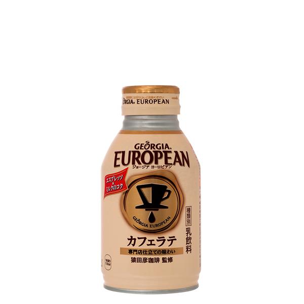 【2ケースセット】ジョージア 香るカフェラテ ボトル缶 260ml