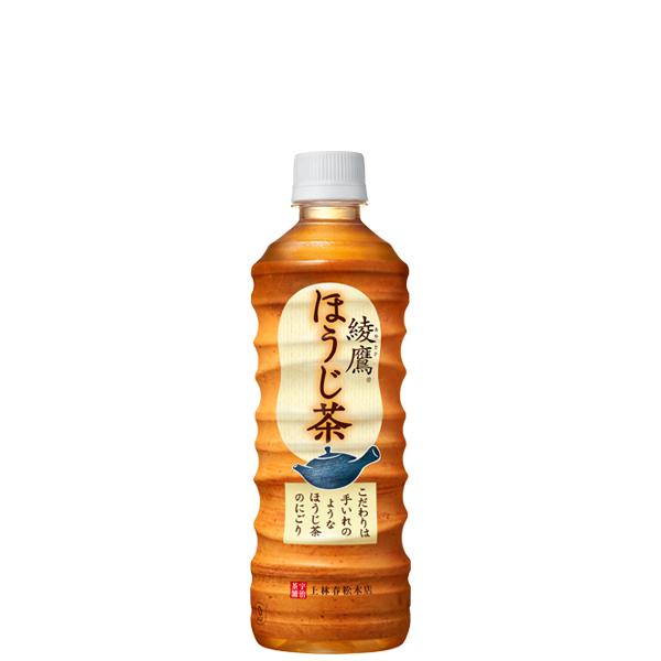 【2ケースセット】綾鷹 ほうじ茶 PET 525ml