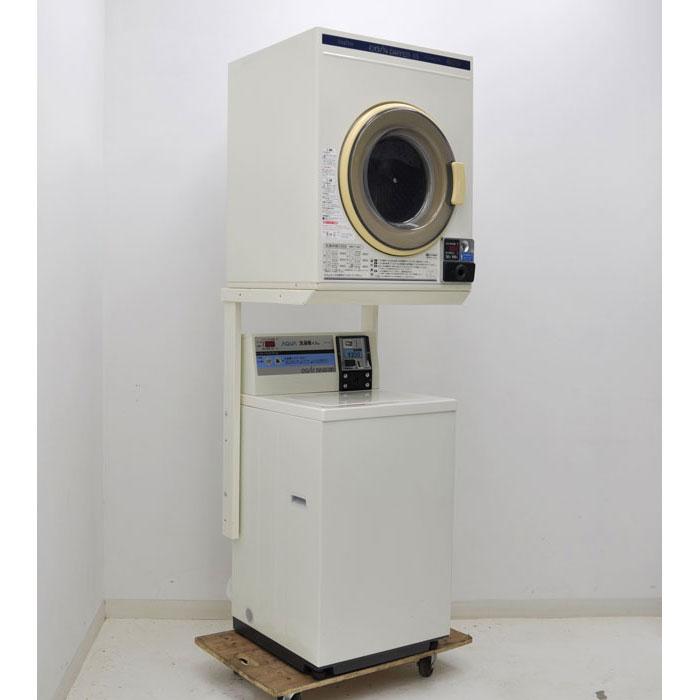 SANYO AQUA コイン式 全自動 洗濯機 乾燥機 CD-S45C1 MCW-C45【中古】