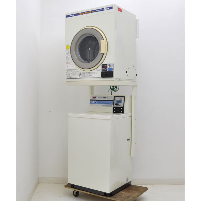 SANYO AQUA コイン式 全自動 洗濯機 乾燥機 CD-S45C1 MCW-C45 2009年【中古】