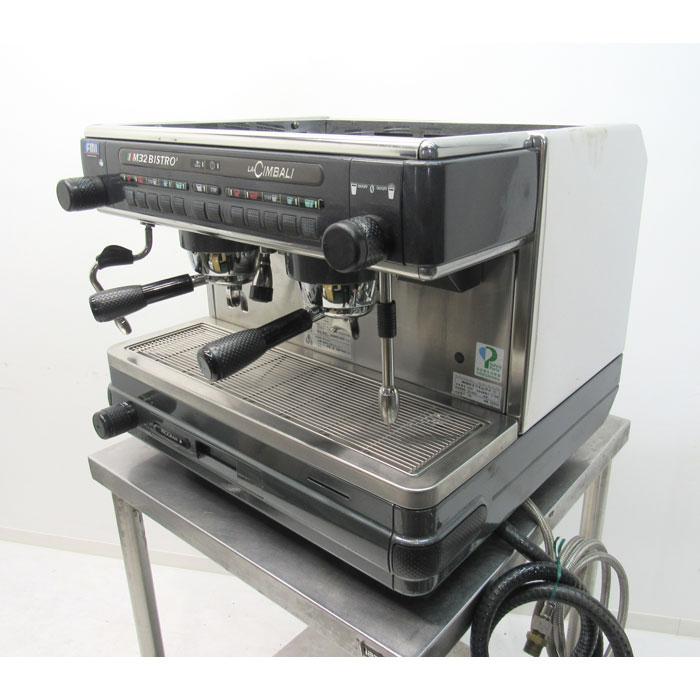 【送料無料】 エスプレッソコーヒーマシーン ビストロ M32BI-DT/2 FMI 2014 中古 お客様荷下ろし 【見学 仙台】