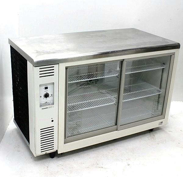 パナソニック 冷蔵ショーケース アンダーカウンタータイプ SMR-V1261【中古】