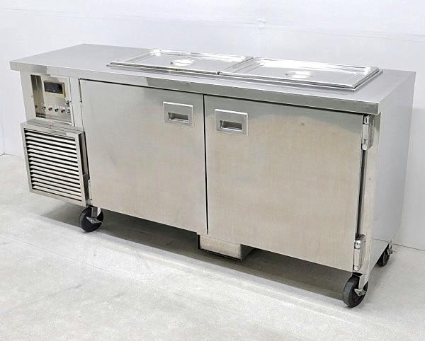 台下冷蔵庫 天板ホテルパン仕様 キャスター付 2000年製【中古】