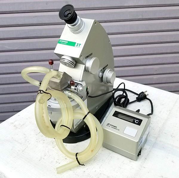 アタゴ 精密アッベ屈折計 NAR-3T 1999年製 デジタル温度計付き【中古】