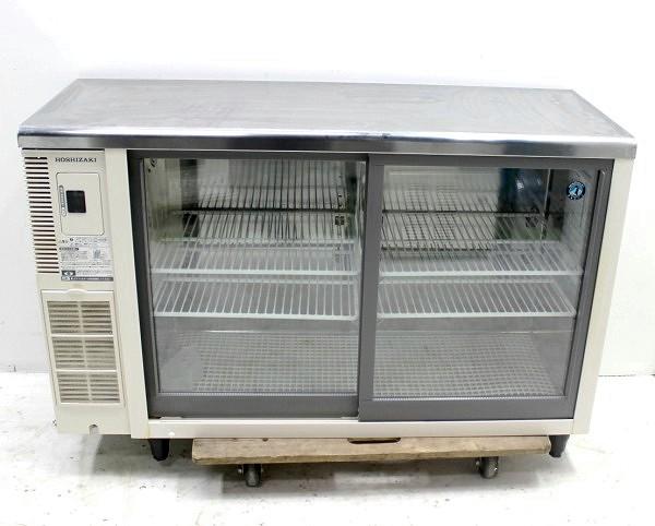 ホシザキ 冷蔵ショーケース RTS-120STB2 アンダーカウンター 台下【中古】