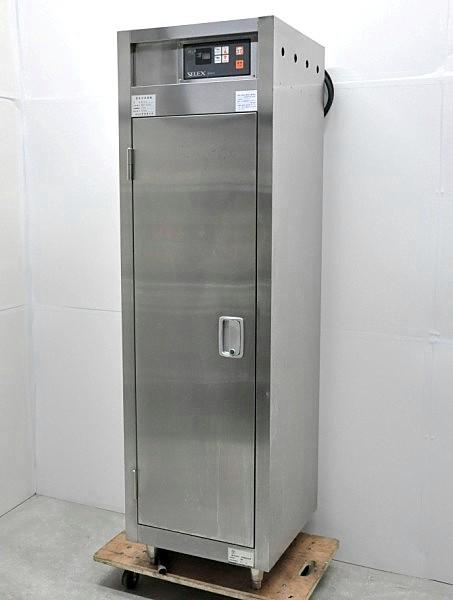 明城製作所 電気消毒機 MES-5A-S 2007年製【中古】