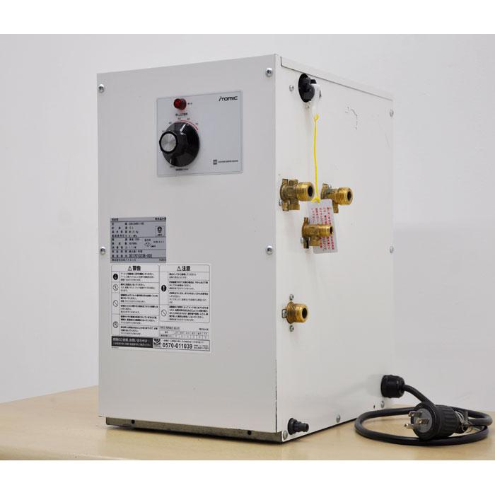 日本イトミック 貯湯式 小型電気温水器 ESN12ARN111BO 2017年【中古】