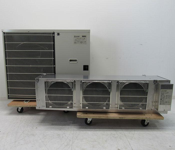 三菱電機 冷凍・冷蔵クーリングユニットセット AFR-RP3VHQ-C 2018年 高年式 美品 コンデンシングユニット ユニットクーラー 【中古】