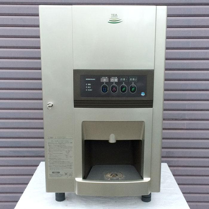ホシザキ 業務用 ティーサーバー ATE-100HA1 2014年製 給茶機 水道直結 直接排水 【中古】