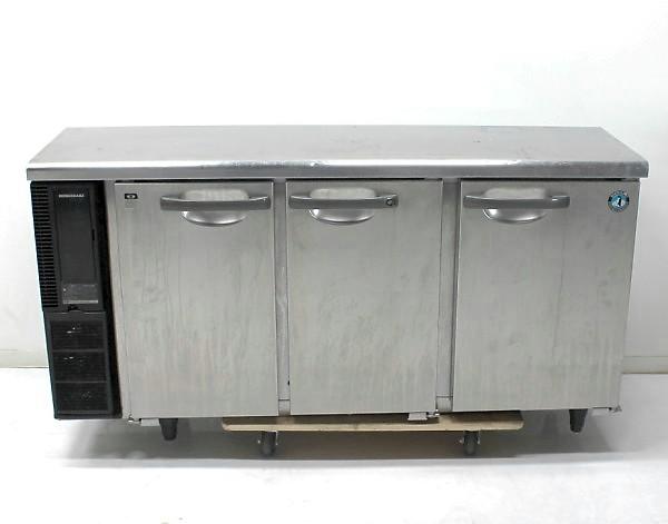ホシザキ コールドテーブル 台下冷蔵庫 業務用冷蔵庫 RT-150PTE1【中古】