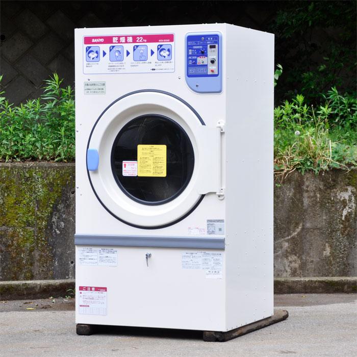 SANYO 三洋アクア 業務用 乾燥機 施設用 ガス乾燥機 SCD-3223G 都市ガス 50Hz 2008年 【中古】
