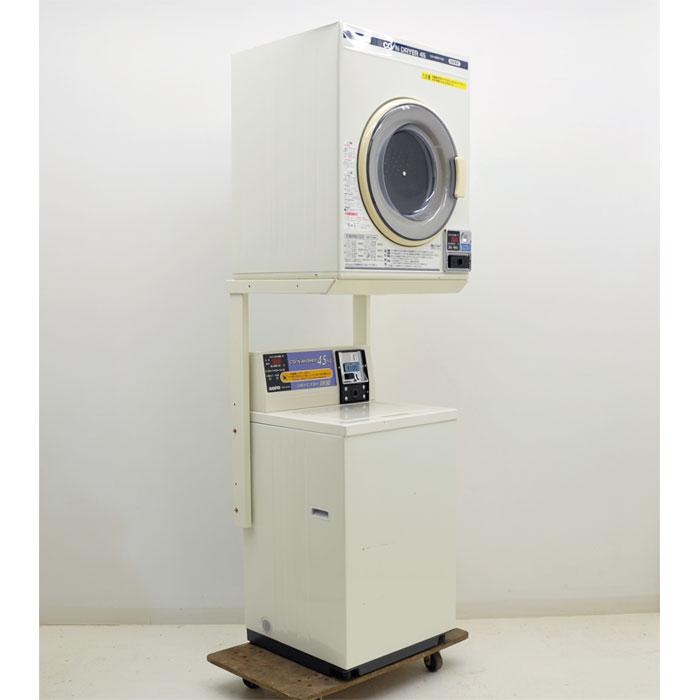 SANYO 業務用 コイン式 全自動 洗濯機 乾燥機 CD-S45C1 ASW-J45C SDS-CL1 コインランドリー 2007年 【中古】