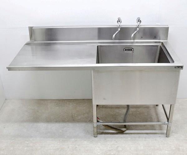 マルゼン 食器洗浄機用1槽ソイルドシンクW1500×D630×H960(バックガードH150込み)【中古】