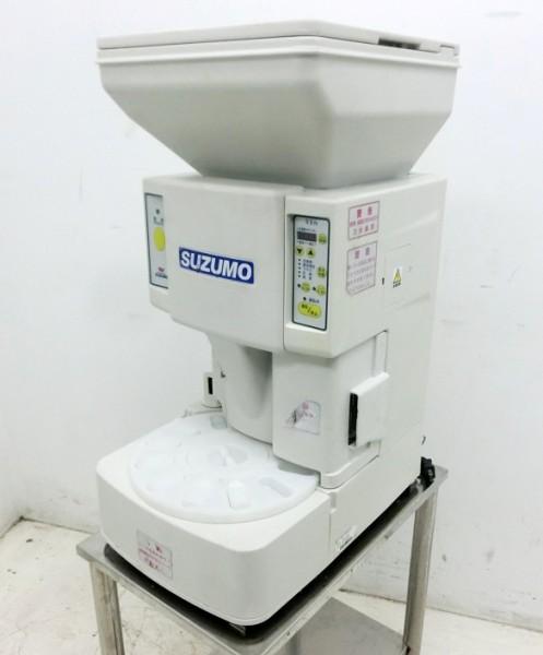 鈴茂器工 小型寿司シャリ玉ロボット SSN-ERC 2007年【中古】