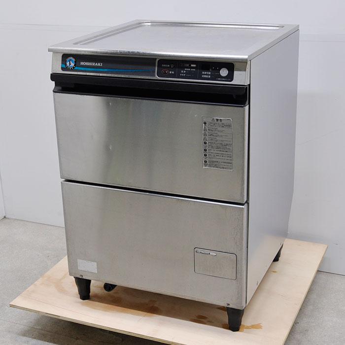 ホシザキ 食器洗浄機 業務用 JWE-400TUB3 2016年製 【中古】