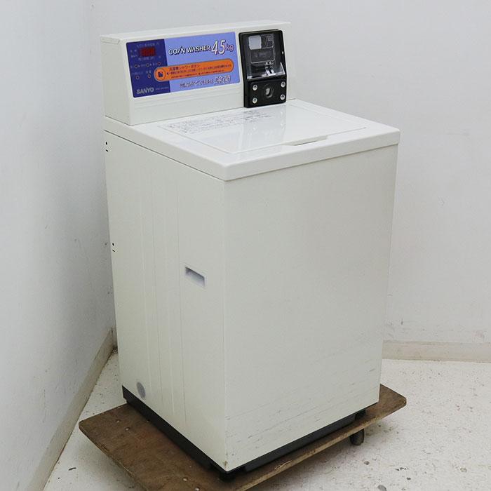 サンヨー SANYO 業務用 コイン式 全自動 洗濯機 サンヨー ASW-J45C コイン式 2009年 SANYO コインランドリー【中古】, 【DAORA】ダオラ:ea47350d --- sunward.msk.ru