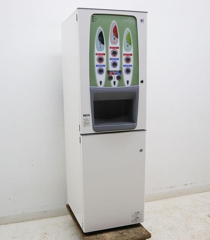 富士電機 粉末 自動 自動 2008年 給茶機 BHK370T 2008年 ディスペンサー 富士電機【中古】, OA再生館:af3a743b --- sunward.msk.ru