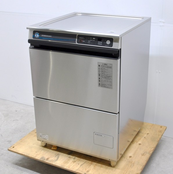 ホシザキ 食器洗浄機 アンダーカウンター JWE-400TUB-H 2014年製 【中古】