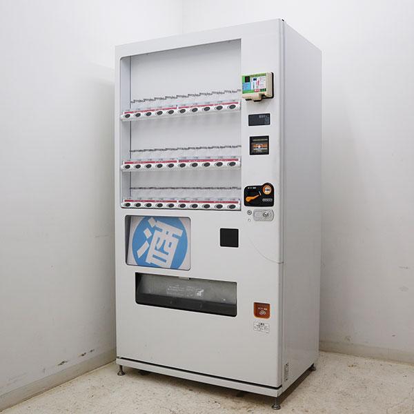 クボタ kubota 酒自動販売機 KB252A5P2BHPYL-W 2015年 年齢識別装置付き 【中古】