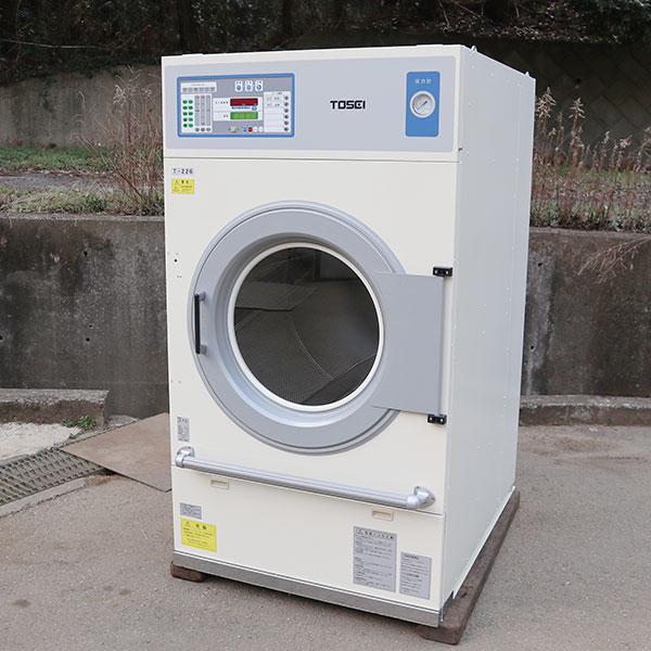 TOSEI 蒸気式 乾燥機 T-226 2015年 乾燥容量22kg 【中古】