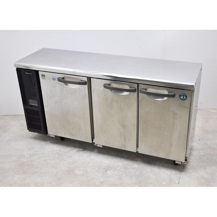 ホシザキ テーブル形冷凍冷蔵庫 RFT-150PTE1 2014年製 【中古】