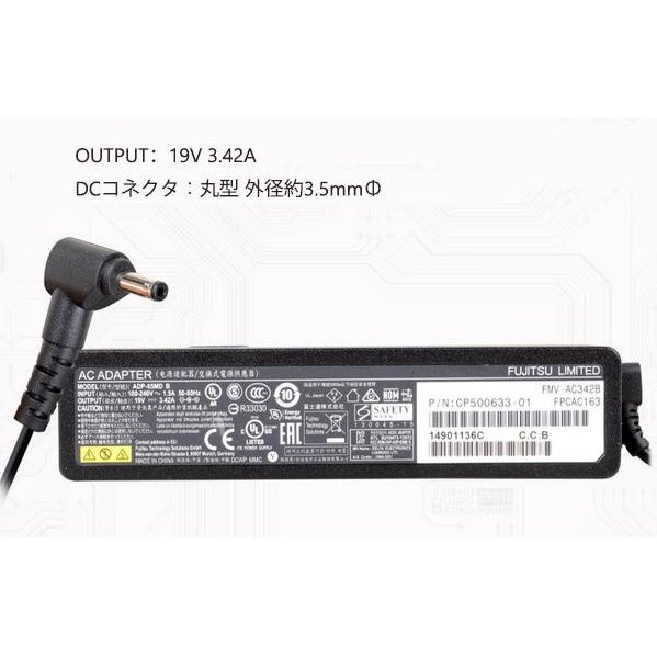 電源ケーブルを付属 中古 純正 富士通 FMV-AC342B FPCAC163 ADP-65MDB ACアダプター FPCAC141C FMV-AC327A プラグサイズ:約3.5mm FMV-AC327C 代用可能 ◆高品質 FMV-AC342A 19V メーカー公式ショップ x 1.35mm 3.42A 65W