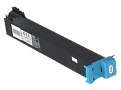 EPSON:リサイクルトナー LPCA3ETC9 シアン 〔対応機種〕 ・LP-S7000