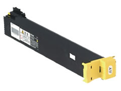 EPSON:リサイクルトナー LPCA3ETC9 イエロー 〔対応機種〕 ・LP-S7000