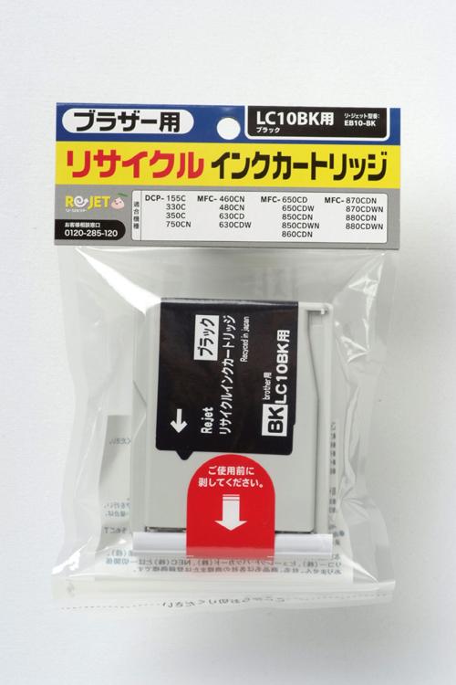 ブラザー リサイクルインクカートリッジ EB10-BK LC10BK 3個/ LC10C 1個/ LC10M 1個/ LC10Y 1個/計6個セット 〔対応機種〕 ・DCP-155C/330C/350C/750CN