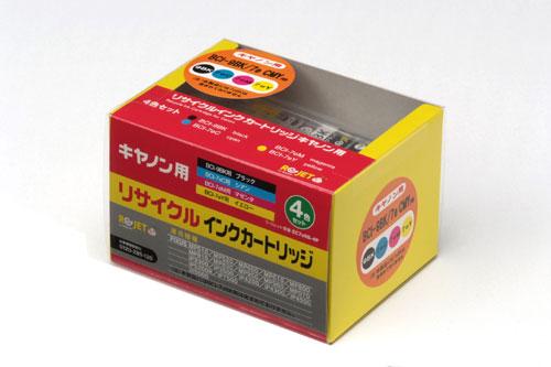 CANON リサイクルインクカートリッジ BCI-7e.C.M.Y.9BK 4色BO x 9BK&7eのカラー計4色 〔対応機種〕・PIXUS ip3300/3500/4200/4300/4500/5200R