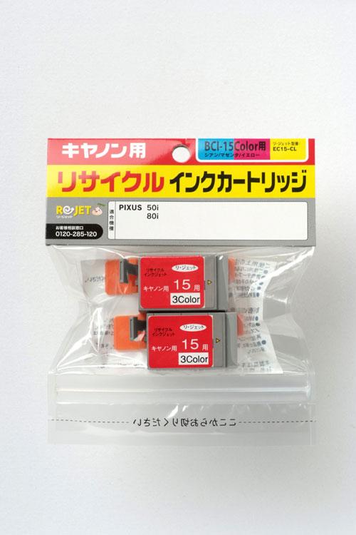 CANON リサイクルインクカートリッジ 6個セット BCI-15Color カラー2個入り 〔対応機種〕・PIXUS ip100/mini360/mini260