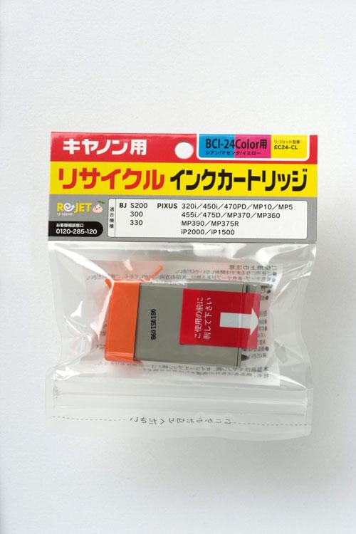 CANON リサイクルインクカートリッジ 6個セット BCI-24Color カラー 〔対応機種〕・PIXUS ip1500/2000/MP10/360/370/375R