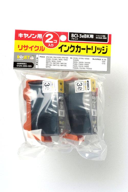 CANON リサイクルインクカートリッジ 6個セット BCI-3eBK ブラック2個入り 〔対応機種〕・PIXUS 860i/865R/900PD/9100i/950i/960i